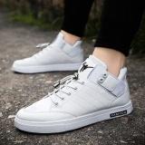 Jual Musim Gugur Dan Musim Dingin Sepatu Olahraga Sepatu Pria Dan Wanita Korea Fashion Trendy Sepatu Putih Intl Termurah