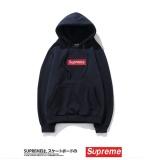 Beli Musim Gugur Dan Musim Dingin Tide Merek Star Dengan Paragraf Yugioh Wen Supreme Box Bordir Seal Set Hooded Jaket Sweater Pria Intl Baru