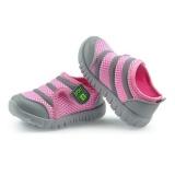Jual Sepatu Bayi Balita Boy In Sepatu Anak Perempuan Her Kets Ringan Antislid Hardly Breathe English Sepatu Olahraga Berwarna Merah Muda Branded Original