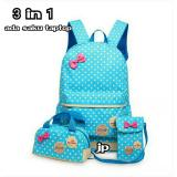 Spesifikasi Backpack Set Mini Dotted 3 In 1 Backpack Tas Ransel Pouch Dompet Mini Pouch Blue Online