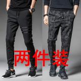 Musim Semi Bagian Tipis Kamuflase Pria Celana Harem Penggemar Warna Tiga Bar Tiongkok