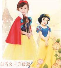 Salju Putri Gaun Kualitas Tinggi Gadis Baju Pertunjukan Anak Kecil Pengapit Halloween (Jersey Rayon Violet)