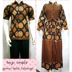 baju couple gamis batik keluarga DY1802