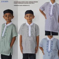 Amaris Fashion - Baju Atasan Koko Anak Salur - Baju Koko Anak Murah