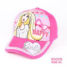 Harga Baobao Kapas Musim Semi Dan Musim Panas Putri Topi Topi Anak Perempuan Topi Topi Lingkar Kepala 54 Cm 5 14 Tahun Sb60006 Rose Asli