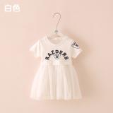 Jual Sayang Qz 2677 Korea Fashion Style Perempuan Gadis Anak Anak Jahitan Rok Lengan Pendek Gaun Putih Branded Murah