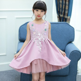 Spesifikasi Baru Gadis Gaun Putri Akar Teratai Pati Bk1828 Yg Baik