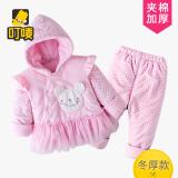 Jual Baru Pakaian Anak Perempuan Tebal Mantel Merah Muda Berlapis Tebal Tiongkok Murah