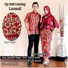 Batik Couple - Batik Sarimbit - Batik Nikahan - Lonceng