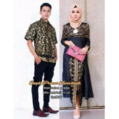 Batik Couple / Couple Batik / Sarimbit Batik Aura Kasih