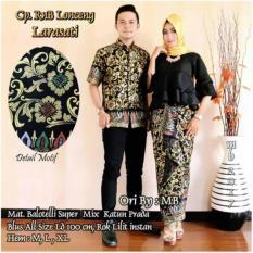Batik Couple Lonceng Larasati Kebaya Sarimbit Lonceng Marimar