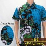 Batik Sofie 4119 Kemeja Hem Batik Pria Motif Wayang Tosca Terbaru