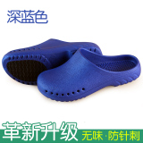 Promo Bau Non Slip Tahan Air Sepatu Pelindung Upgrade Biru Tua Di Tiongkok