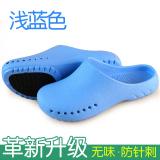 Toko Bau Non Slip Tahan Air Sepatu Pelindung Upgrade Cahaya Biru Terlengkap Di Tiongkok