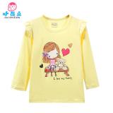 Dimana Beli Bayi Anak Perempuan Lengan Panjang Gadis T Shirt T Shirt Kuning 10 D1 D2 Oem