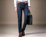 Toko Bbb Ledakan Fashion Ukuran Besar Pria Pemuda Kasual Celana Jin Bisnis Intl Lengkap Di Tiongkok