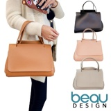 Jual Beau Tas Wanita Simple Top Handle Bags Handbags Antik