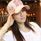 Promo Toko Beberapa Korea Fashion Style Pria Dan Wanita Hip Hop Topi Topi Nyc Abu Abu