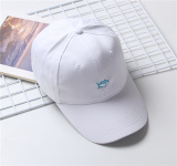 Beberapa Topi Model Biasa Bordir Liar Topi Melengkung Pelindung Sinar Matahari Ikan Putih Diskon Akhir Tahun