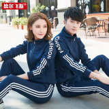 Beli Beberapa Laki Laki Musim Semi Dan Gugur Baru Lengan Panjang Pakaian Olahraga Luar Ruangan Biru Tua Cicil