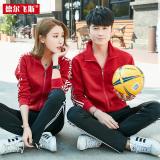 Berapa Harga Pinsheng Pakaian Olahraga Luar Ruangan Pasangan Aneka Warna Ukuran Besar Dua Buah Per Set Merah Oem Di Tiongkok