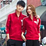 Dapatkan Segera Pinsheng Pakaian Olahraga Luar Ruangan Pasangan Aneka Warna Ukuran Besar Dua Buah Per Set Merah 91 Bagian