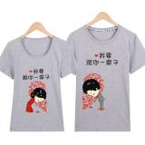 Harga Beberapa Manis Katun Yard Besar Pria Dan Wanita Baju Couple T Shirt Abu Abu Seumur Hidup Baju Wanita Baju Atasan Kemeja Wanita Merk Oem