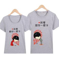 Some Manis Katun Yard Besar Pria atau Wanita Baju Kaus (Abu-abu Seumur Hidup) baju Wanita Baju Atasan Kemeja Wanita