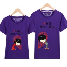 Berapa Harga Beberapa Manis Katun Yard Besar Pria Dan Wanita Baju Couple T Shirt Ungu Seumur Hidup Baju Wanita Baju Atasan Kemeja Wanita Di Tiongkok