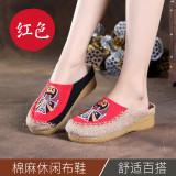 Beijing Oldish Sepatu Linen Rumah Tangga Perempuan Sandal Sepatu Kain D03 Merah Sepatu Wanita Sandal Wanita Di Tiongkok