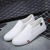 Spesifikasi Beijing Oldish Warna Hitam Putih Siswa Sepatu Sepatu Pria Model Pria Putih Online