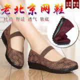 Spesifikasi Perempuan Setengah Baya Dan Tua Sepatu Datar Non Slip 15 48 Jala Sepatu Warna Kopi 15 48 Jala Sepatu Warna Kopi Other