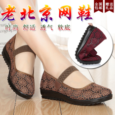 Harga Perempuan Setengah Baya Dan Tua Sepatu Datar Non Slip 15 48 Jala Sepatu Warna Kopi 15 48 Jala Sepatu Warna Kopi Other Asli