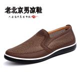 Promo Beijing Tua Bernapas Ringan Berongga Jala Sepatu Pria Sandal Kopi Warna Di Tiongkok