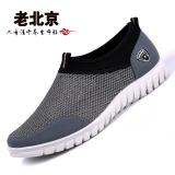 Sepatu Santai Paruh Baya Anti Bau Diperbesar Sangat Berisi Pemukaan Jala Ringan Nyaman Ukuran Besar Abu Abu Sepatu Pria Sepatu Kulit Sepatu Kerja Sepatu Formal Pria Oem Murah Di Tiongkok
