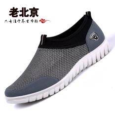 Harga Sepatu Santai Paruh Baya Anti Bau Diperbesar Sangat Berisi Pemukaan Jala Ringan Nyaman Ukuran Besar Abu Abu Sepatu Pria Sepatu Kulit Sepatu Kerja Sepatu Formal Pria Terbaik