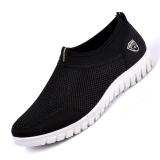 Beli Sepatu Santai Paruh Baya Anti Bau Diperbesar Sangat Berisi Pemukaan Jala Ringan Nyaman Ukuran Besar Hitam Oem Asli