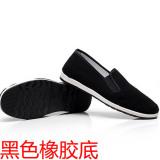 Jual Beijing Tua Karet Bawah Di Musim Semi Dan Musim Gugur Sepatu Sepatu Sepatu Kerja Hitam Karet Sol Sepatu Original