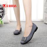 Harga Beijing Tua Perempuan Musim Semi Baru Sepatu Sepatu Kain Abu Abu Yg Bagus