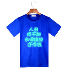Pakaian Bercahaya Cahaya Fluoresensi Panggul Hop Kaos Bercahaya Remaja (Biru T Orang Jelek)