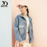 Harga Bf Korea Fashion Style Perempuan Bagian Tipis Saku Pakaian Denim Jeket Jeans Light Blue Asli Oem
