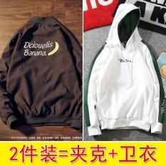 Jacket Wanita Sweater Original Banana Knitt Roundhan Termurah. Source · Rp 305.600. BF Jaket Gaya Korea Musim Semi dan Musim Gugur Kemeja Kecil BANANA .