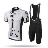 Toko Sepeda Mtb Road Riding Kit Wear Bersepeda Jersey Set White Intl Termurah