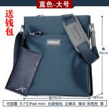 Berapa Harga Tmoos Tas Bahu Pria Santai Versi Korea Wallet Paket 1 Biru Besar Wallet Paket 1 Biru Besar Oem Di Tiongkok