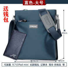 Toko Tmoos Tas Bahu Pria Santai Versi Korea Wallet Paket 1 Biru Besar Wallet Paket 1 Biru Besar Termurah Di Tiongkok