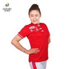 Bolon Austria lengan pendek Taiji Softball pakaian t-shirt (Biru) (Biru)