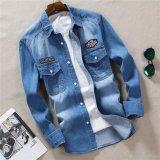Jual British Style Men S Denim Shirts Long Sleeve Shirts Comboy Youth Thin Short Jacket Coat Student Cowboy Coat Intl Oem Online