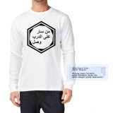 Spesifikasi Brother Store Kaos Distro Arabic Lengan Panjang Man Saaro F1 Premium Yang Bagus Dan Murah