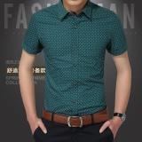 Spesifikasi Bisnis Pria Lengan Pendek Kapas Murni Shirt Slim Ventilasi Polka Dot Shirt 207D Hijau Intl Paling Bagus