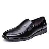 Harga Gaun Pernikahan Bisnis Sepatu Kulit Fashion Pria Sepatu Oxford Klasik Hitam Oem Ori
